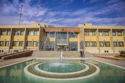 پارک علمی تحقیقاتی اصقهان